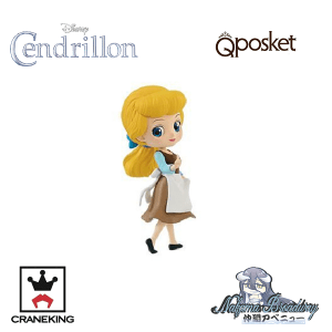 Figure Cendrillon