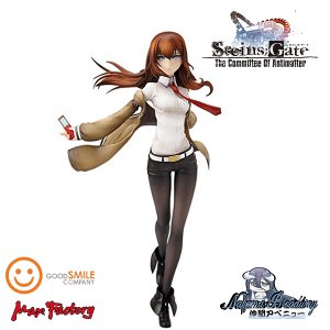 Figure Makise Kurisu