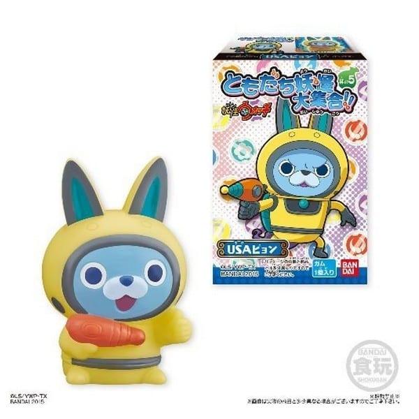 Figurine Yo-kai Watch USApyon