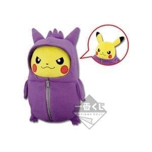 Peluche Pokémon Pikachu Nebukuro Ectoplasma Ver. Ichiban Kuji