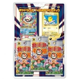 "POKEMON XY - POKEMON CARD GAME XY BREAK 20TH ANNIVERSARY SPECIAL PACK ""M SLOWBRO EX + SURF PIKACHU"""